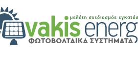 Vakis Energy, φωτοβολταϊκά συστήματα
