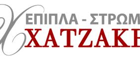Έπιπλα-στρώματα Χατζάκης