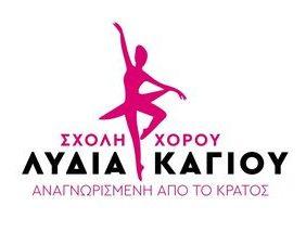 Σχολή Χορού Λυδία Κάγιου